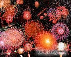 firework Urdu Meaning