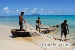 fisherman Urdu Meaning