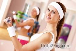 fitness Urdu Meaning