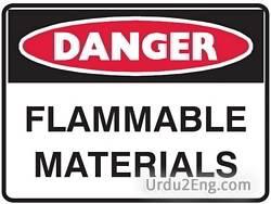 flammable Urdu Meaning