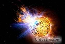 flare Urdu Meaning