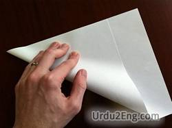 fold Urdu Meaning