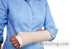fracture Urdu Meaning