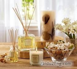 fragrance Urdu Meaning