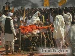 funeral Urdu Meaning
