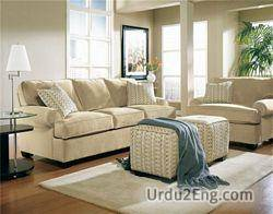 furniture Urdu Meaning
