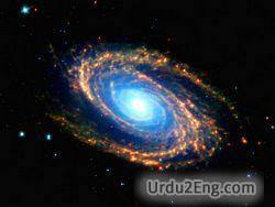 galaxy Urdu Meaning