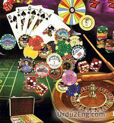gamble Urdu Meaning