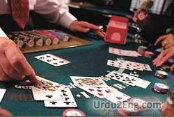 gambling Urdu Meaning