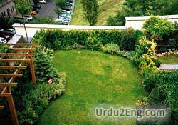 garden Urdu Meaning