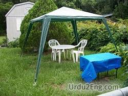 gazebo Urdu Meaning