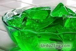 gelatin Urdu Meaning