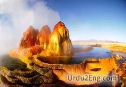 geyser Urdu Meaning