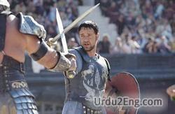 gladiator Urdu Meaning