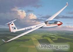 glider Urdu Meaning