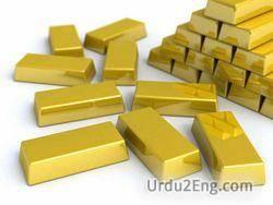 gold Urdu Meaning