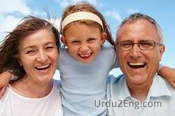 grandchild Urdu Meaning