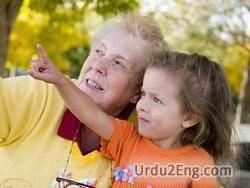 granny Urdu Meaning