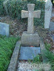 grave Urdu Meaning