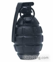 grenade Urdu Meaning