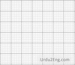 grid Urdu Meaning