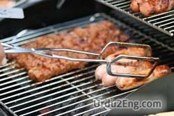 grill Urdu Meaning