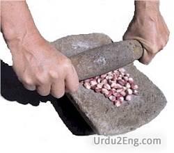 grind Urdu Meaning
