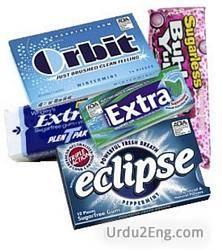 gum Urdu Meaning
