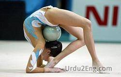gymnastic Urdu Meaning