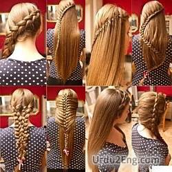 hairdo Urdu Meaning