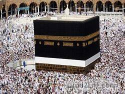 hajj Urdu Meaning