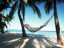 hammock Urdu Meaning