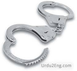 handcuff Urdu Meaning