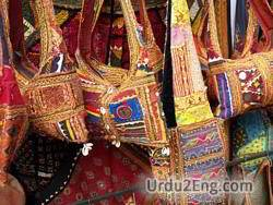 handicraft Urdu Meaning