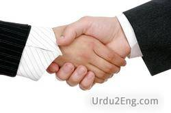 handshake Urdu Meaning