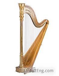 harp Urdu Meaning