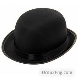hat Urdu Meaning