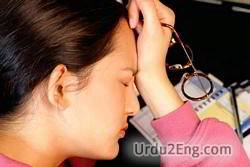 headache Urdu Meaning