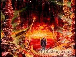 hell Urdu Meaning