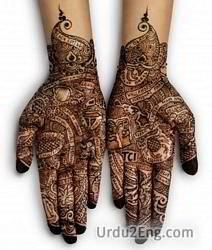 henna Urdu Meaning