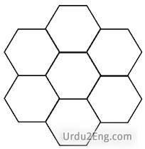 hexagon Urdu Meaning