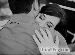 hug Urdu Meaning