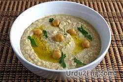 hummus Urdu Meaning
