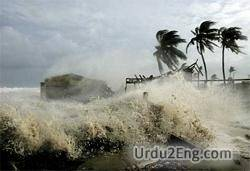 hurricane Urdu Meaning