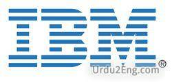 ibm Urdu Meaning
