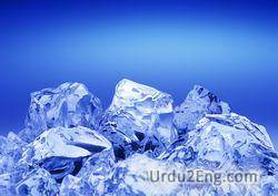 ice Urdu Meaning