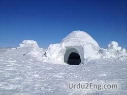 igloo Urdu Meaning