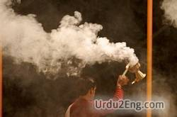 incense Urdu Meaning