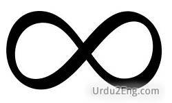infinity Urdu Meaning