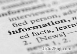 information Urdu Meaning